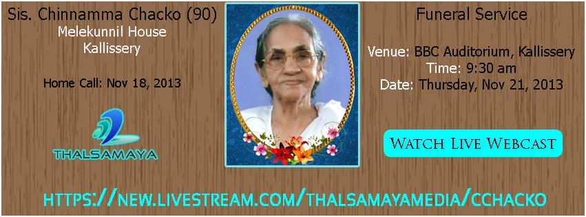 ChinammaChacko-FuneralService-LiveWebcast-Banner-Thalsamaya