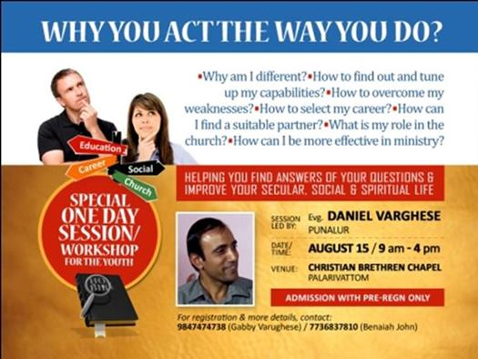 event-why-you-act-the-way-you-do-Bro-Daniel-Varghese