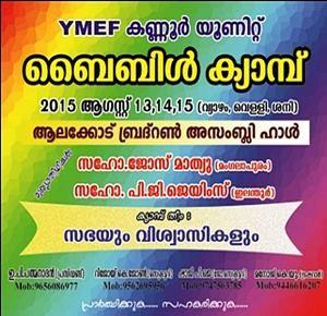 event-ymef-bible-camp-kannur-TN