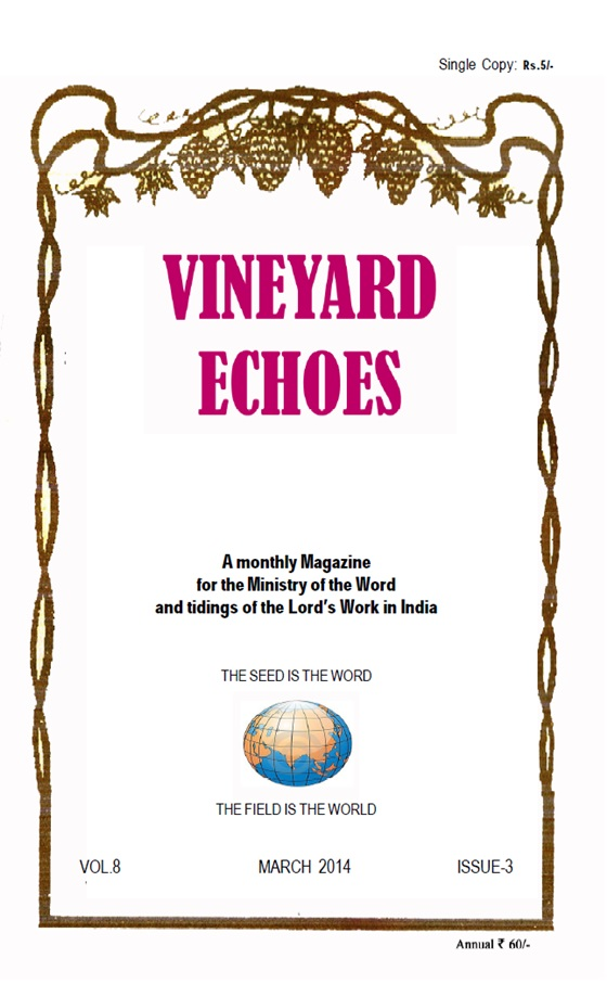 VineyardEchoes-Mar2014