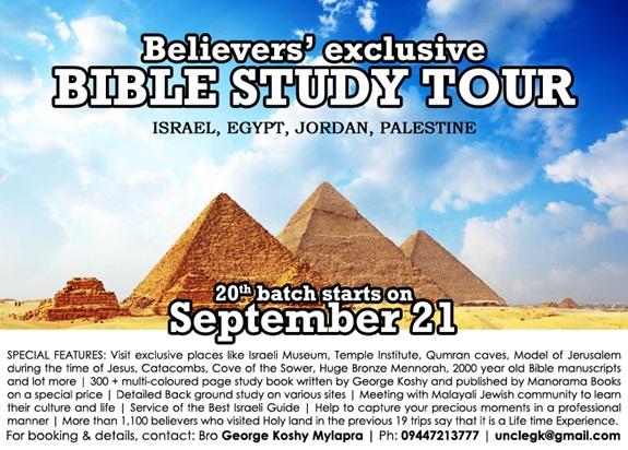 WomensBibleCafe.org – Spiritual Articles on Bible Study ...