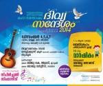 divyasandesham-dec2014-tb