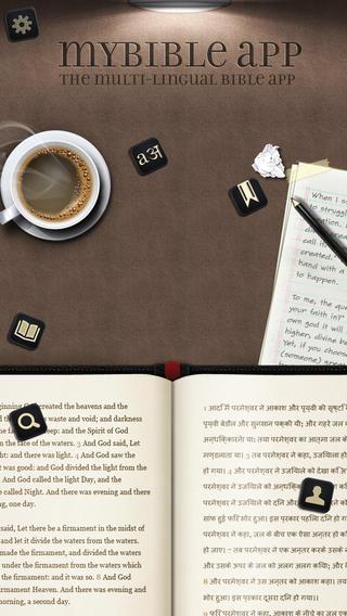 Free Bible APP: MyBible app  | Brethren Times