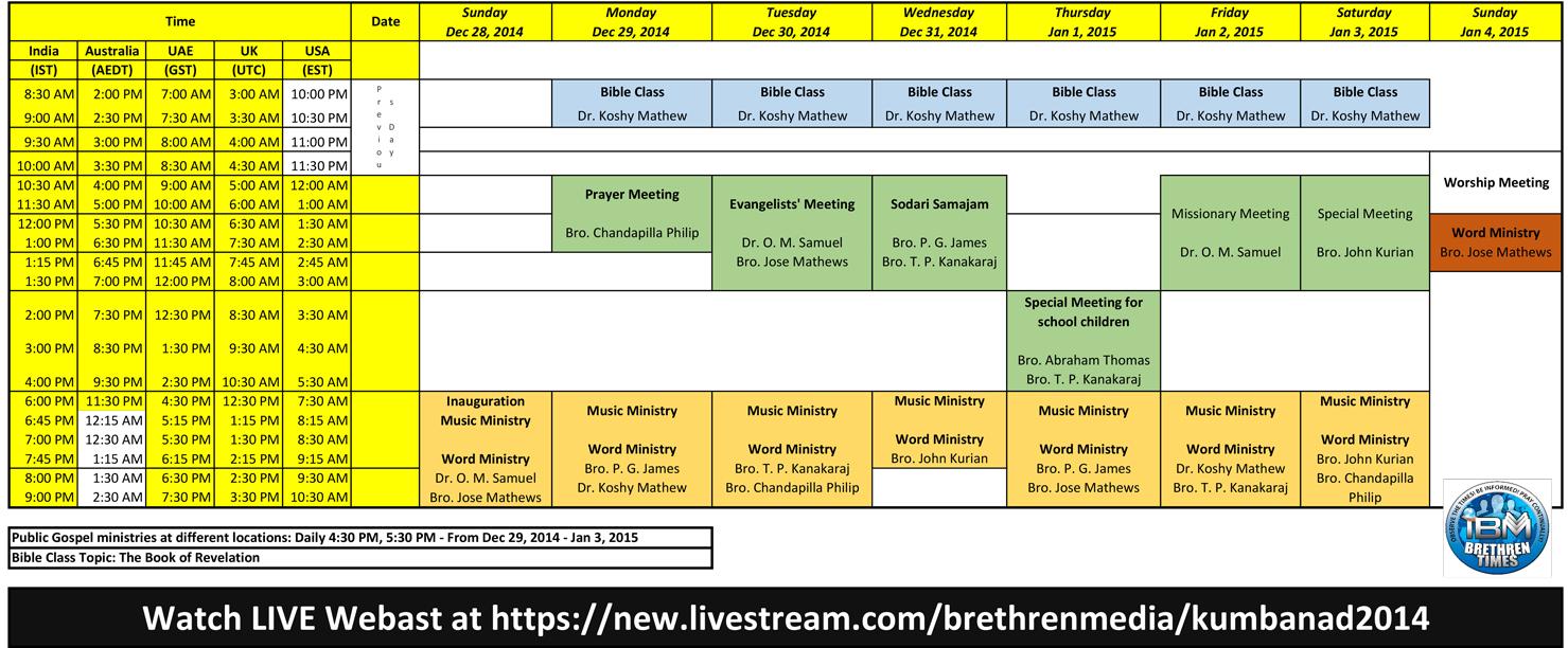 kumbanad2014-schedule