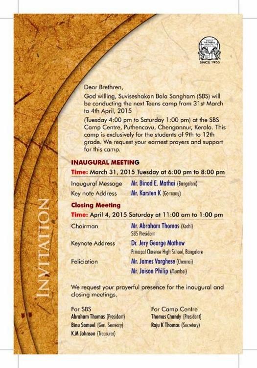 Event sbs teens special camp 2015 brethren times event teens camp invitation card april 2015 stopboris Choice Image