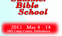 event-summer-bible-school-2015-puthencavu-tn