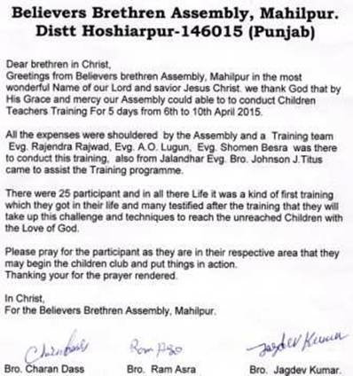 mu-believers-brethren-assembly-mahilpur-punjab-april-2015