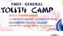 YMEF-YC-TN