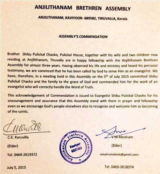 comendation-Bro-Shibu-Pulickal-Chacko-Anjilithanam-Brethren-Assembly