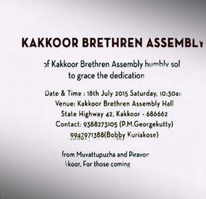 evet-assembly-hall-dedication-kakkoor-tn