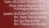 event-believers-bible-camp-2015-bihar-TN