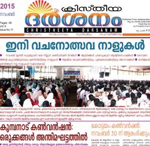 CD201511