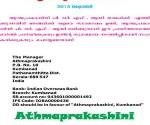 Athmaprakashini-2015-10-tb