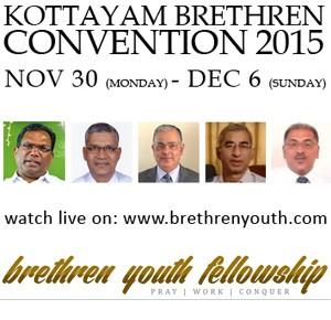 KottyamBC-2015-TB