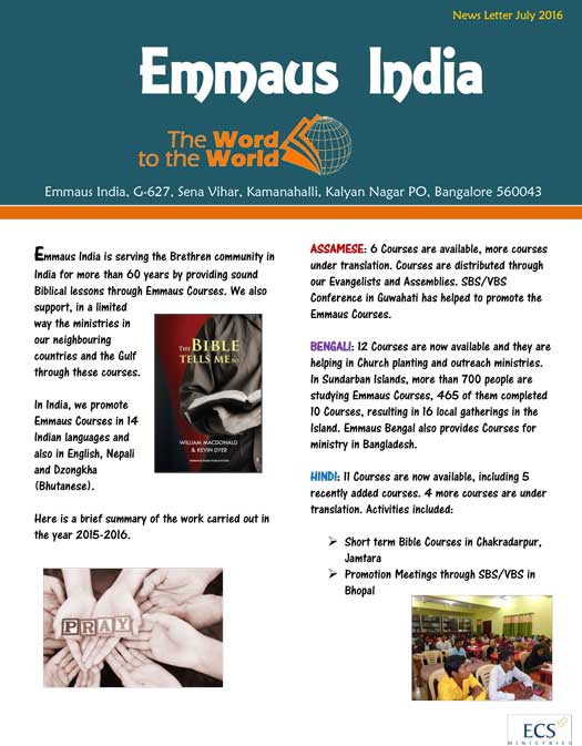Emmaus-India-2016-07-1