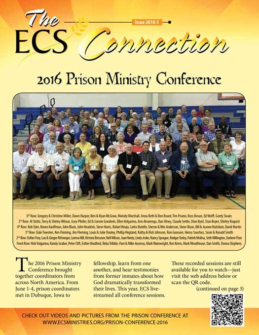 ECS-2016-3-1